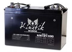 Universal Battery 40603 110 Amp-hour 12 Volt Marine Combo Battery